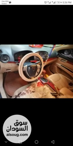 سياره ام جي  بيع مستعجل 2014 - صورة رقم