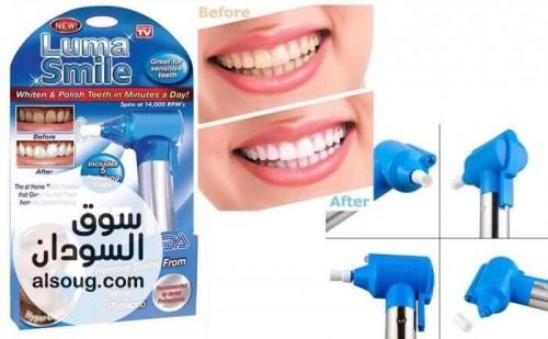 جهاز تبييض الأسنان لوما اسمايل - صورة رقم
