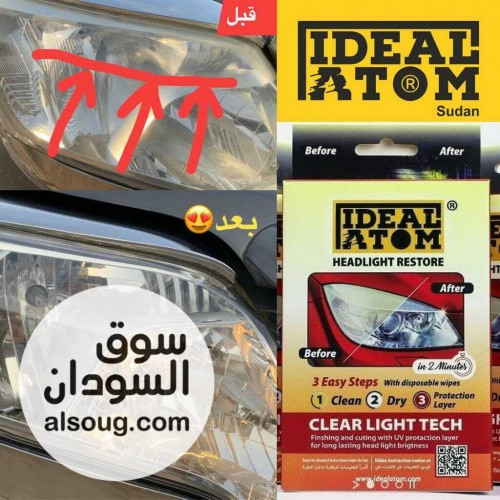 منتج التلميع والحماية السحري بدون فك الفوانيس للسيارات - صورة رقم 3