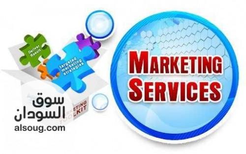 تسويق المنتجات مع توفير خدمة التوصيل - صورة رقم 1