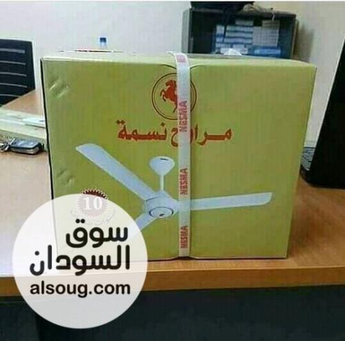 مراوح سقف نسمه .. الاكثر مبيعا في السودان ذات جوده وضمان - صورة رقم