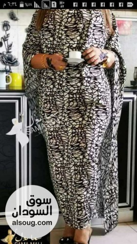 ثياب هزاز انجليزي كامل - صورة رقم