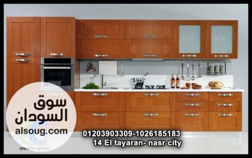 شركة مطابخ فى مصر  كرياتف جروب - صورة رقم
