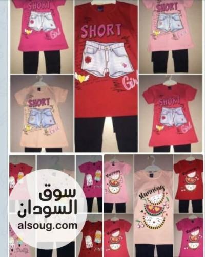 ملابس أطفال - صورة رقم