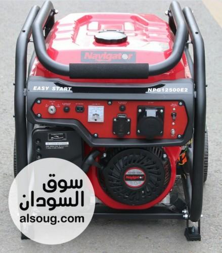 بنزين متحرك سهل الحركة والتشغيل بشغل ثلاجتين الفريزر - صورة رقم