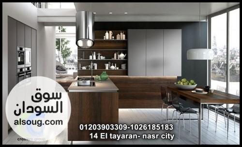شركة مطابخ فى مصر الجديده – كرياتف جروب للمطابخ - صورة رقم