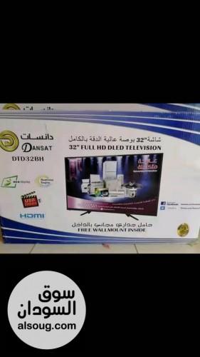 شاشات دانسات 32 بوصة وارد السعودية بسعر 36 الف بسعر الجملة - صورة رقم