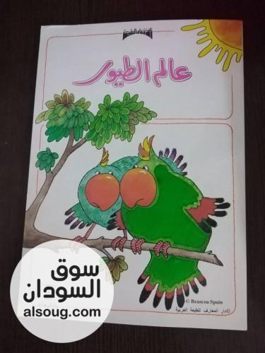 اي ماما عايزة تشتري حاجات تعليمية لطفلها - صورة رقم