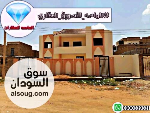 البيع منزل مميز ارضي واول بالنصر  - صورة رقم