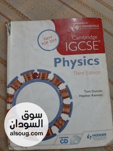 كتاب physics igcse مستعمل استعمال سنه وحده نصف السعر في المكاتب - صورة رقم