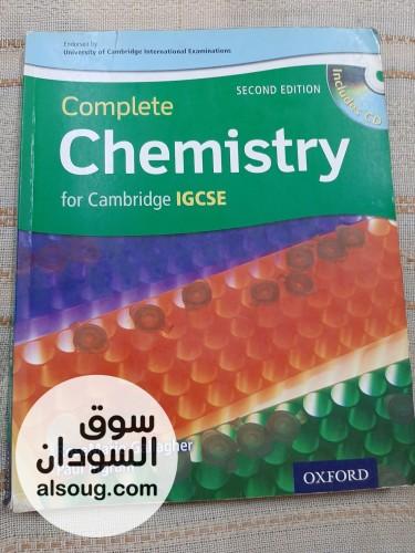 كتاب chemistry igcse نضيف نصف السعر في المكاتب - صورة رقم