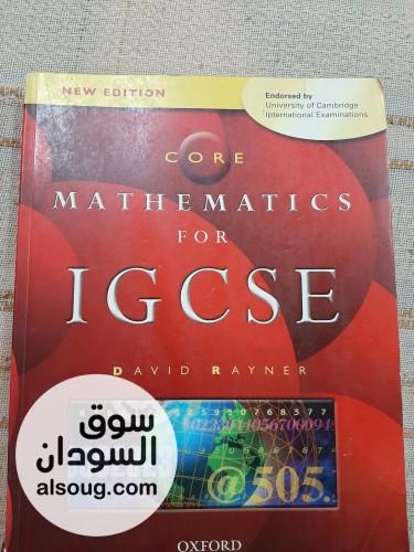 كتاب mathematics core igcse نضيف نصف السعر في المكاتب - صورة رقم
