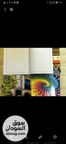 كراسات اصيل ذات الجودة العالية 60 ورقة - صورة رقم