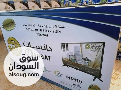 شاشات دانسات السعوديه الاصليه مع حامل جداري - صورة رقم