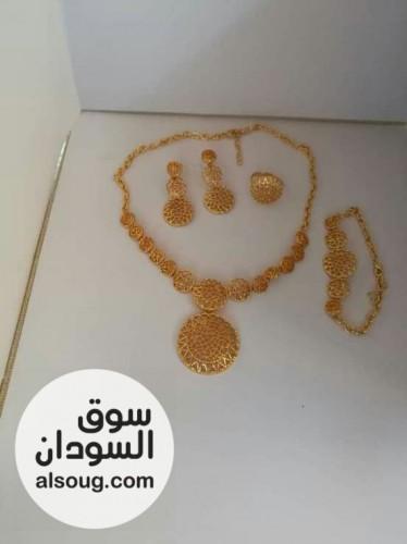 مكتب ام نشه للتسويق الالكتروني - صورة رقم