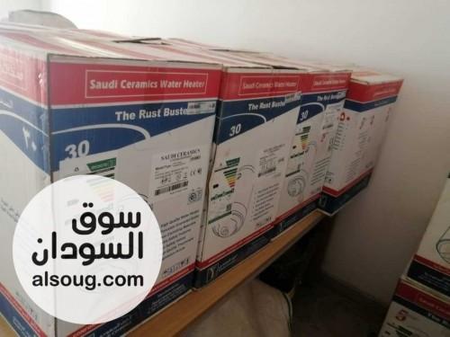 سخان الخذف السعودي  50لتر - صورة رقم