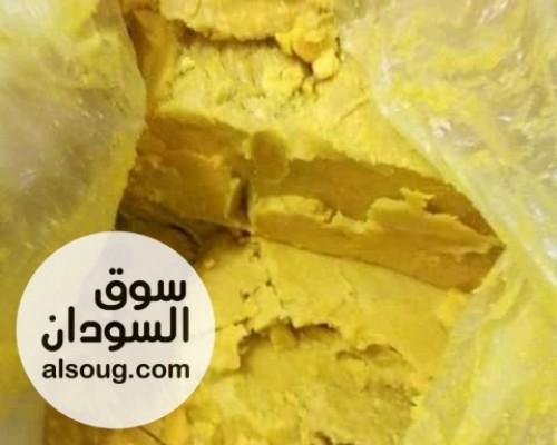 زبده شيا خام وارد غان جميع انواع الزبد - صورة رقم