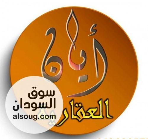 فيلا للبيع الرياض علي زلط المساحة الكليه  متر مربعمكون من بدروم ح - صورة رقم