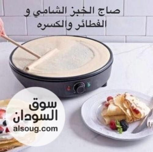 من سونفير الماركه الاصليه صاج وصانع الفطار والبانكيك والرغيف والفطائر - صورة رقم
