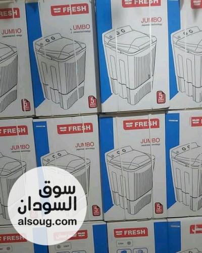 غسالة فريش المصرية عشرة كيلو حوض واحد - صورة رقم