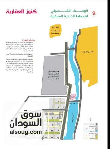 عقارات المندرة-للبيع قطعة أرض مخطط المندرة السكني مساحة  متر شهادة - صورة رقم