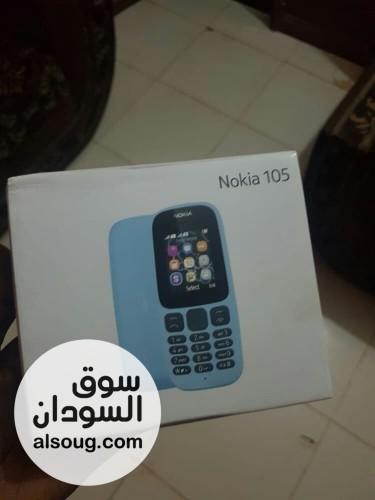 هواتف نوكيا عرض لفترة محدودة. - صورة رقم