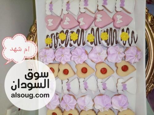 مخبوزات ام شهد  - صورة رقم